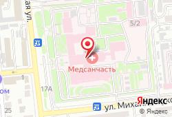 Медико-санитарная часть МСЧ в Астрахани - улица Кубанская, 5: запись на МРТ, стоимость услуг, отзывы