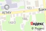 Схема проезда до компании Queen в Астрахани