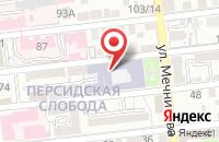 Схема проезда до компании АГМУ в Астрахани