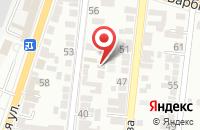 Схема проезда до компании ВенКонд в Астрахани