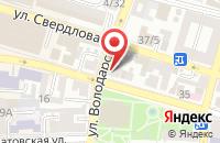 Схема проезда до компании Березка в Астрахани