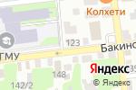 Схема проезда до компании Room в Астрахани