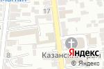 Схема проезда до компании Отдел вневедомственной охраны в Астрахани