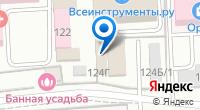 Компания Химпэк на карте