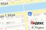 Схема проезда до компании Из старого Сундука в Астрахани