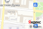 Схема проезда до компании Избирательная комиссия Астраханской области в Астрахани