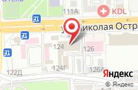 Схема проезда до компании Синергия Маркет в Астрахани