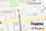 Схема проезда до компании Компьютер-сервис в Астрахани