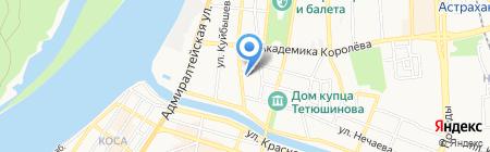 Аварийно-спасательный центр на карте Астрахани