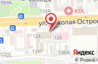Схема проезда до компании Эврика в Астрахани