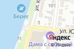 Схема проезда до компании Янтарная пинта в Астрахани