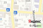 Схема проезда до компании Центральное страховое общество в Астрахани