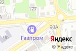 Схема проезда до компании Газпром в Астрахани