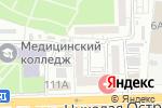 Схема проезда до компании Мастер в Астрахани