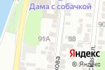 Схема проезда до компании Белые окна в Астрахани