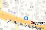Схема проезда до компании HOMEчок в Астрахани