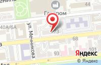 Схема проезда до компании АСТРАЛЛ в Астрахани