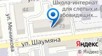 Компания Специалист на карте