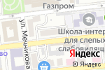 Схема проезда до компании КомФорт в Астрахани