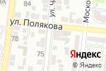 Схема проезда до компании Марш в Астрахани