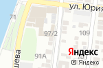 Схема проезда до компании Табо в Астрахани