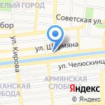 ХОББиТы на карте Астрахани