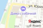 Схема проезда до компании Элемент в Астрахани