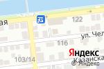 Схема проезда до компании Армянская Апостольская Церковь Святой Рипсиме в Астрахани