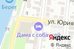Схема проезда до компании SMOCCO в Астрахани