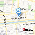 РЕГИОНСЕРВИС на карте Астрахани