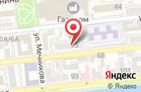 Схема проезда до компании Империал в Астрахани