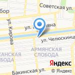 Союз армян России на карте Астрахани