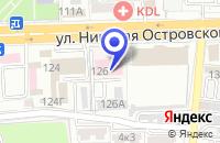 Схема проезда до компании СТОМАТОЛОГИЧЕСКИЙ КАБИНЕТ ОРТО в Астрахане