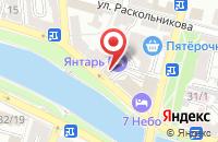 Схема проезда до компании Янтарь в Астрахани