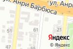 Схема проезда до компании Единый визовый центр в Астрахани