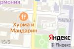 Схема проезда до компании Мир без очков в Астрахани