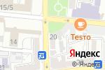 Схема проезда до компании Варуна в Астрахани