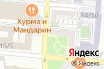 Схема проезда до компании Современник в Астрахани