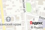 Схема проезда до компании Dom в Астрахани