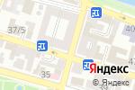 Схема проезда до компании Астра в Астрахани