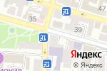 Схема проезда до компании ВАЛТА в Астрахани