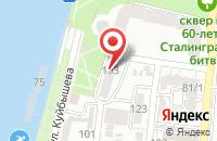 Схема проезда до компании Пикник в Астрахани