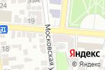 Схема проезда до компании Кухни вашего вкуса в Астрахани
