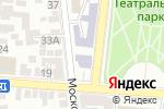 Схема проезда до компании Покров в Астрахани