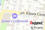 Схема проезда до компании 30rus в Астрахани