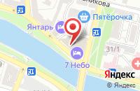 Схема проезда до компании Трансфер Фактор 4Life в Астрахани