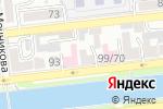 Схема проезда до компании Автополив30 в Астрахани