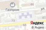 Схема проезда до компании Астраханский губернский техникум в Астрахани