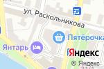 Схема проезда до компании Астрэвел в Астрахани