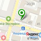 Местоположение компании ПЛАНЕТА СЕКОНД ХЭНД
